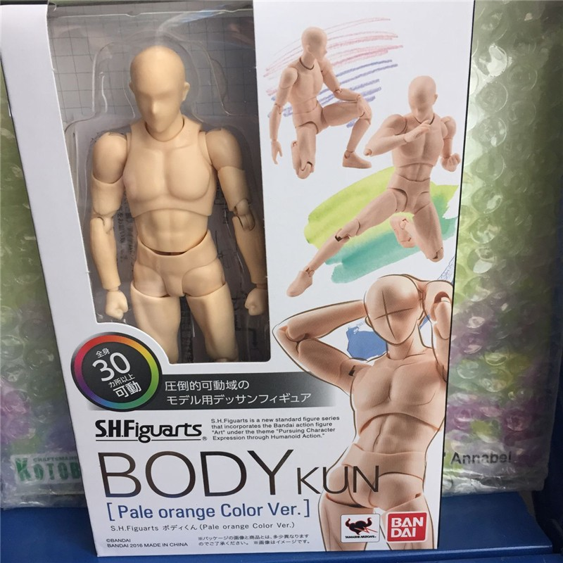 body kun Corral Countdown 36: Body Kun Helps You Draw! (Friday Devblog)
